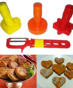 Shami Kebab Maker Cutlet Molds with Vegetable Potato Peeler - Pack Of 3